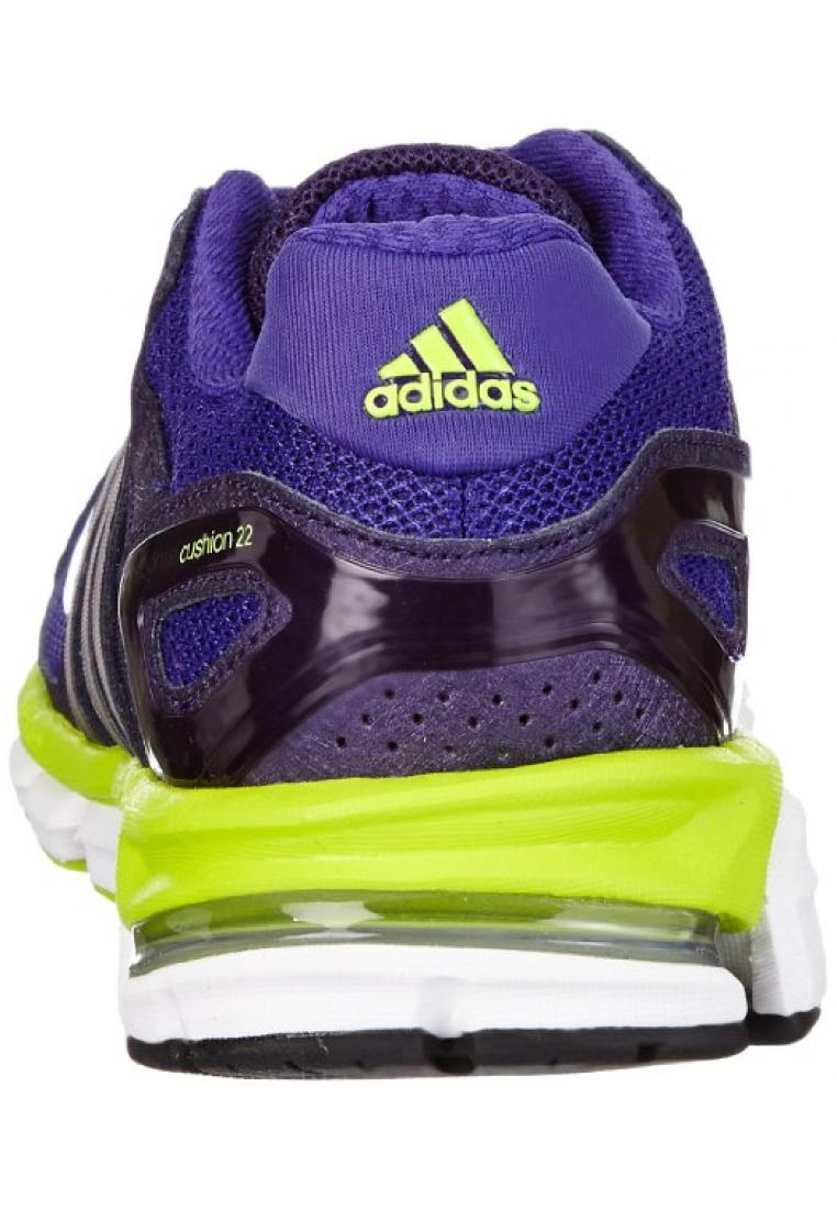 ADIDAS QUESTAR CUSHION 2 W női futócipő