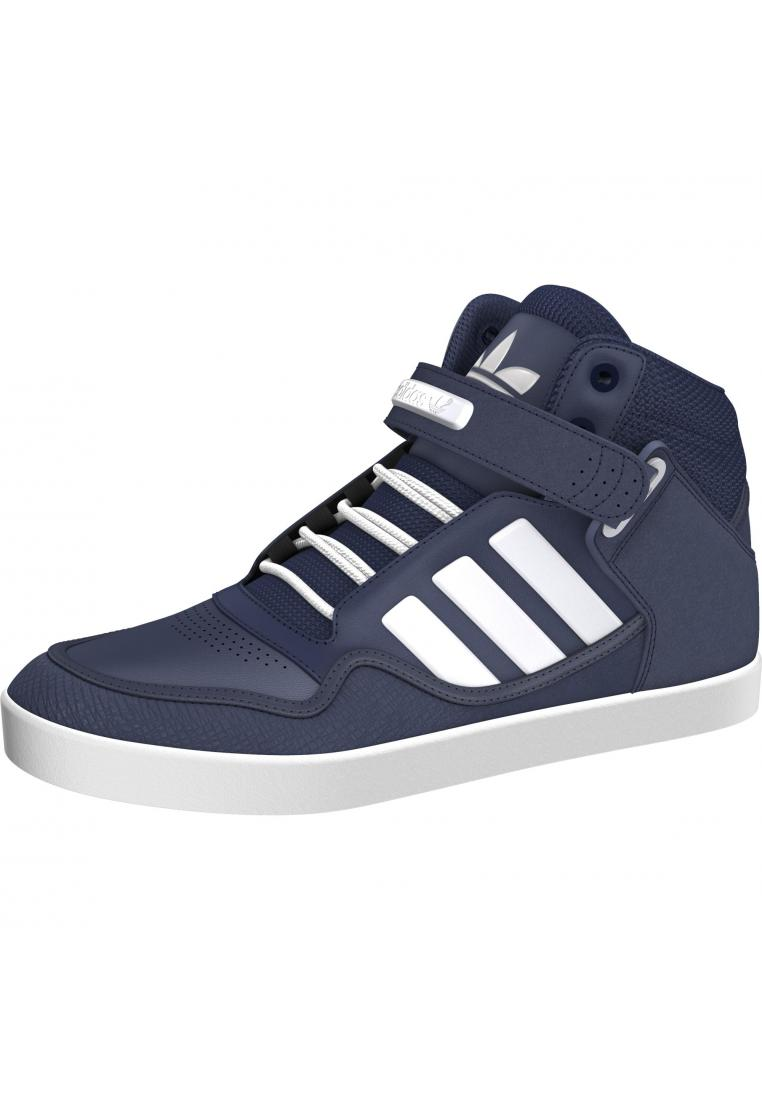 ADIDAS AR 2.0 férfi sportcipő