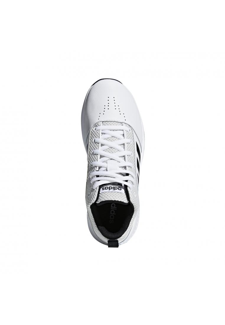 ADIDAS ILATION 2.0 férfi kosárlabda cipő