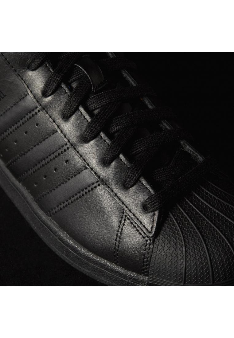 ADIDAS PRO MODEL férfi sportcipő