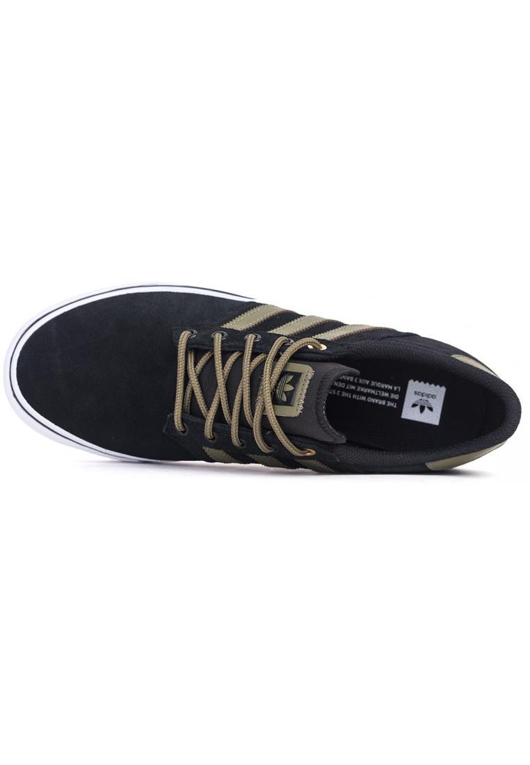 ADIDAS SEELEY PREMIERE utcai cipő