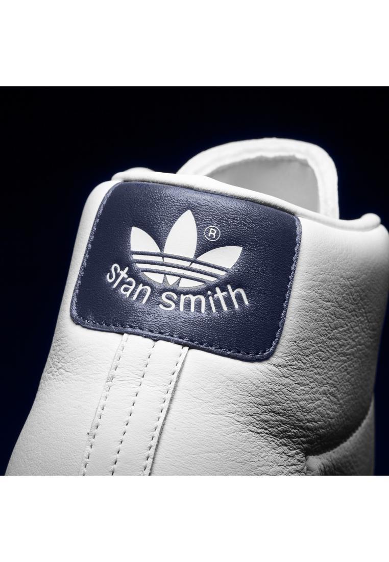 ADIDAS STAN SMITH férfi sportcipő