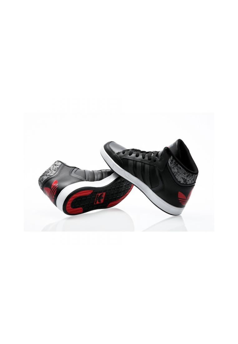 ADIDAS VARIAL MID férfi sportcipő