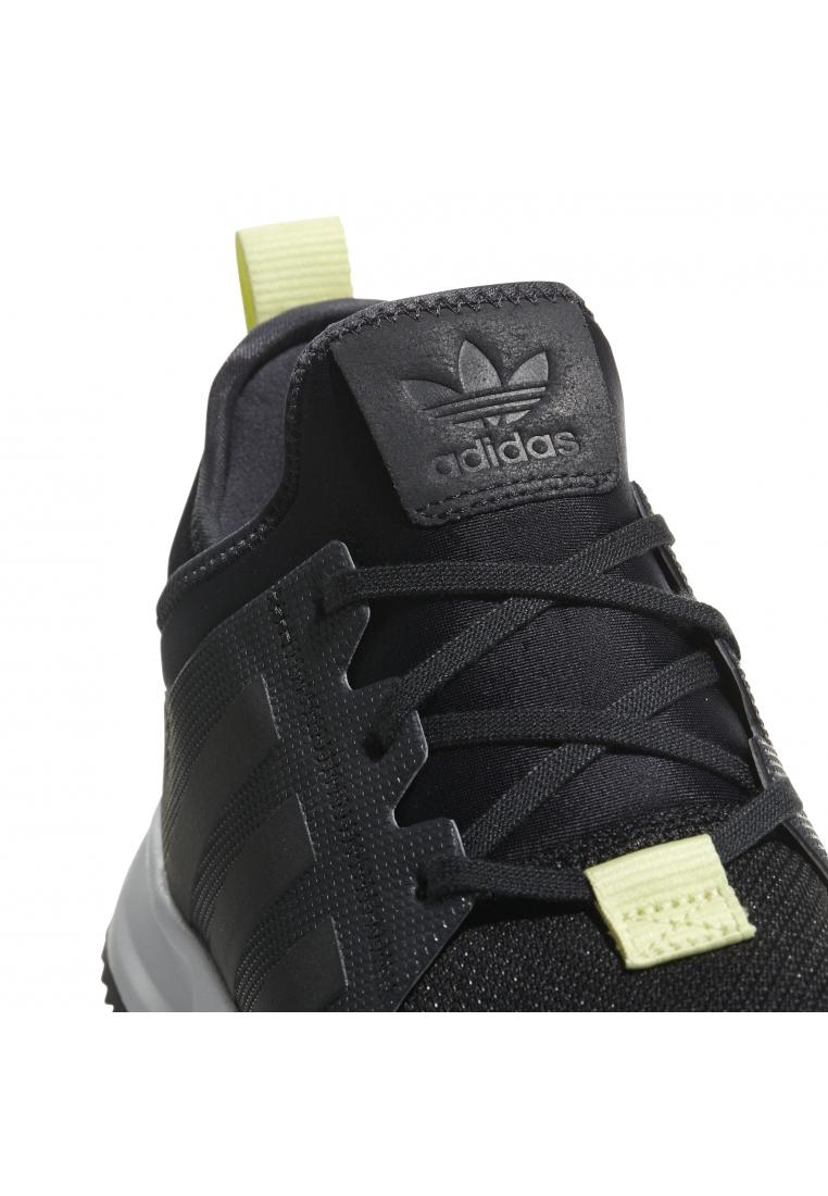 ADIDAS X_PLR SNKRBOOT férfi sportcipő