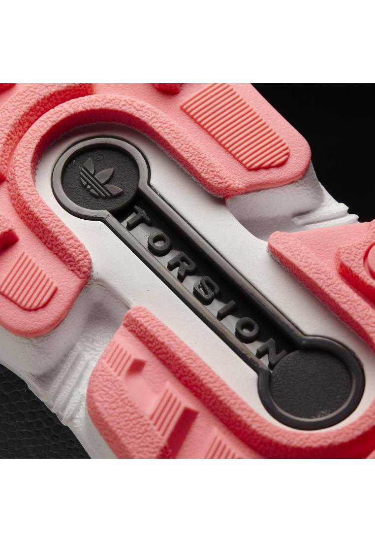 ADIDAS ZX FLUX 2.0 W női sportcipő