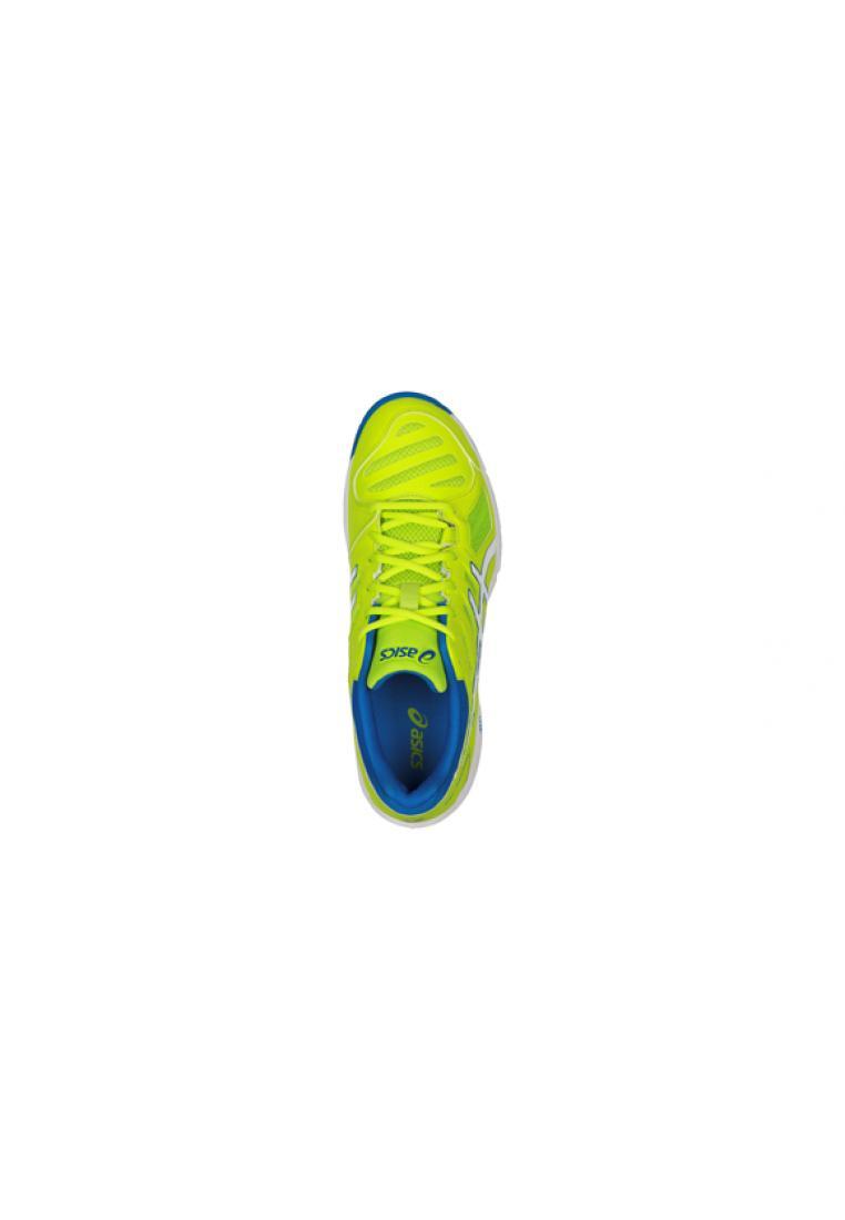 ASICS GEL-BEYOND 5 férfi röplabda cipő