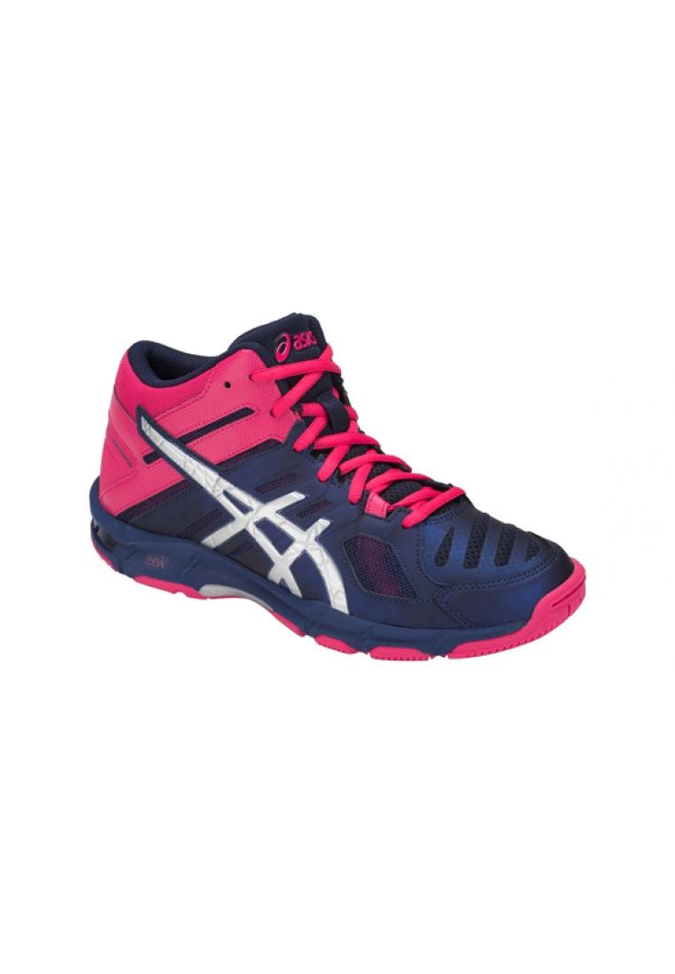 ASICS GEL-BEYOND 5 MT női röplabda cipő