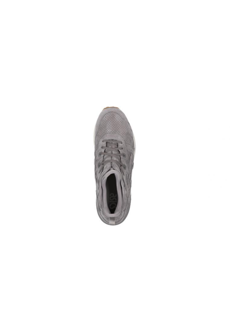 ASICS GEL-LYTE MT férfi sportcipő