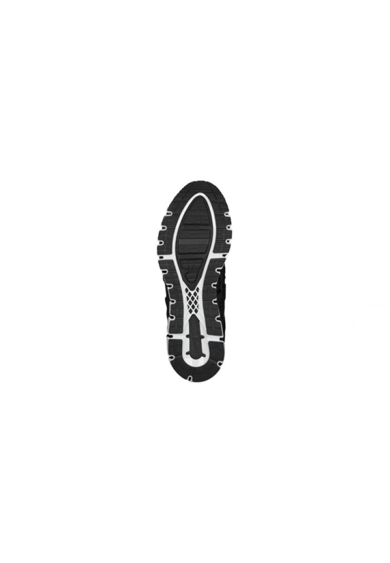 ASICS GEL-QUANTUM 180 2 MX férfi futócipő