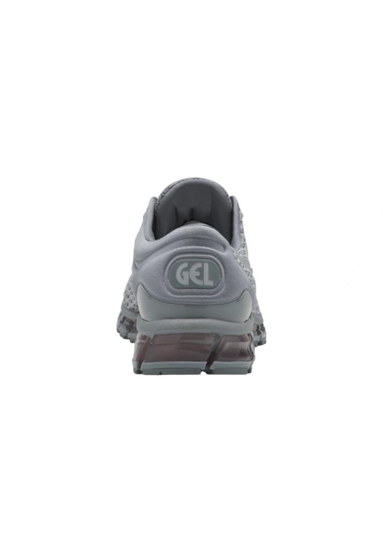 ASICS GEL-QUANTUM 360 SHIFT MX férfi futócipő