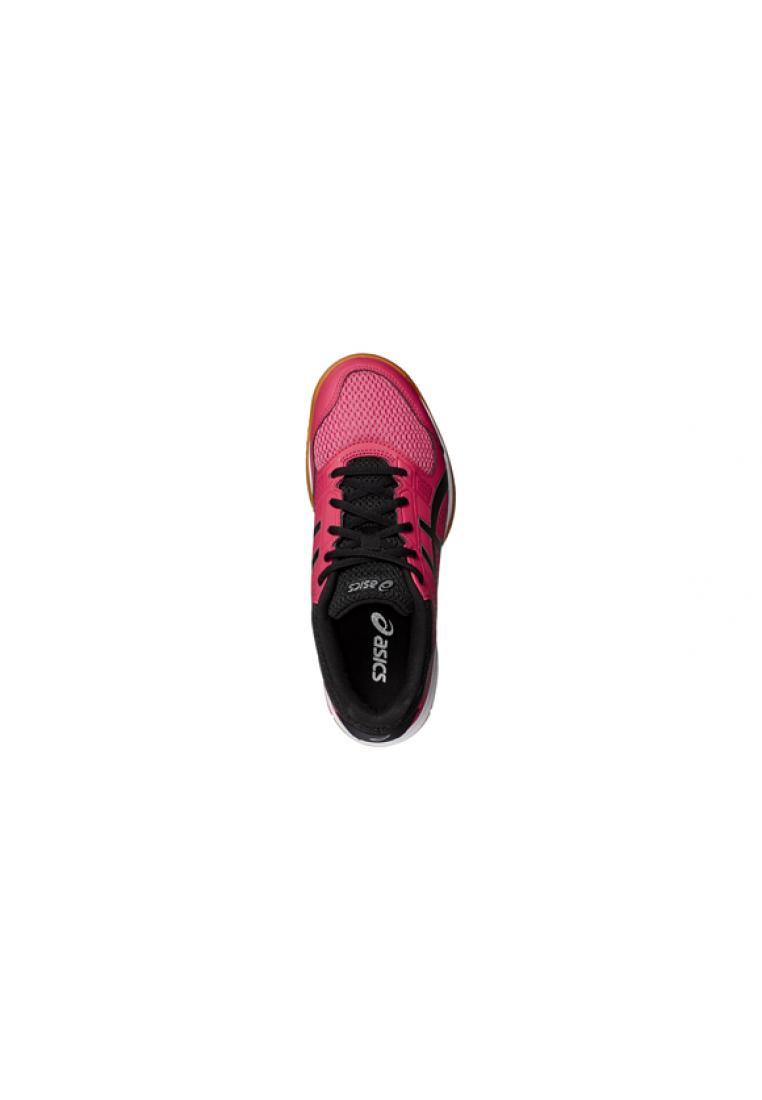 Asics ASICS GEL ROCKET 8 női röplabda cipő | Sportshoes.hu