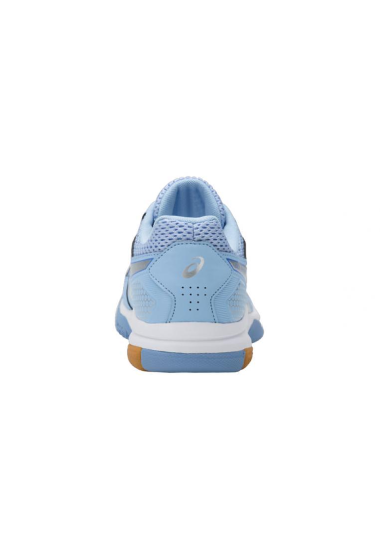 ASICS GEL-ROCKET 8 női röplabda cipő