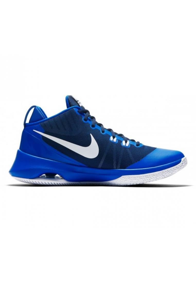 NIKE AIR VERSITILE férfi kosárlabda cipő