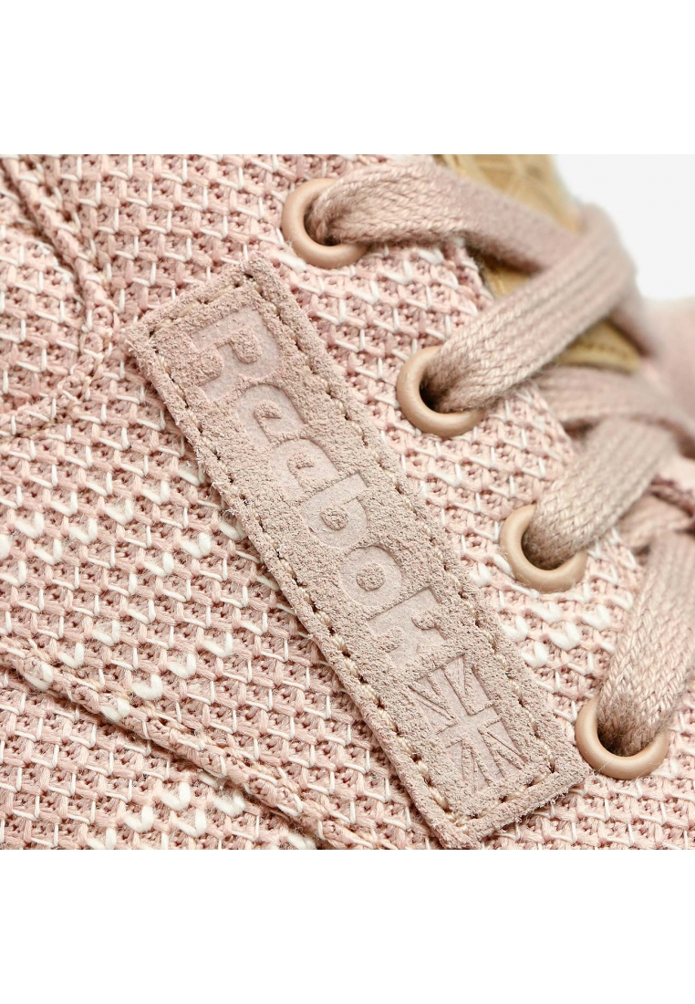 REEBOK CL LEATHER RIPPLE női sportcipő