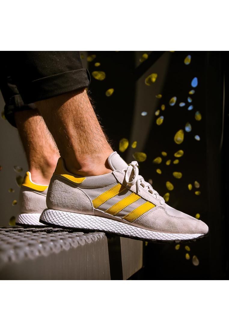 adidas Forest Grove Cipők webshop | ShopAlike.hu