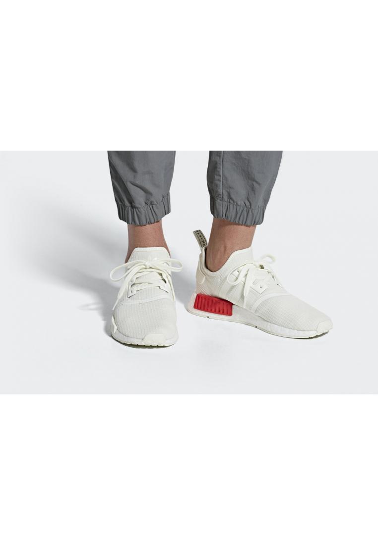 ADIDAS NMD_R1 férfi sportcipő