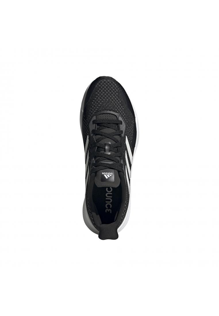 ADIDAS X9000L2 M férfi futócipő