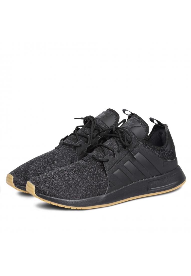 ADIDAS X_PLR férfi sportcipő