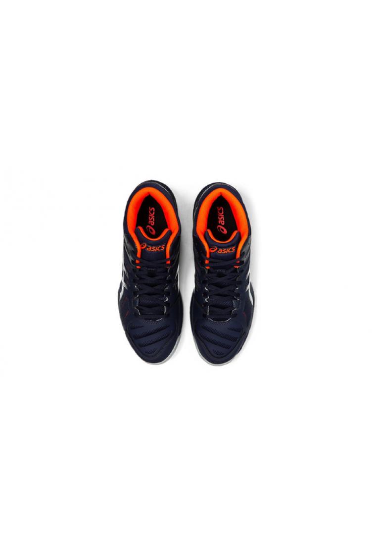 ASICS GEL-BEYOND 5 MT férfi röplabdacipő