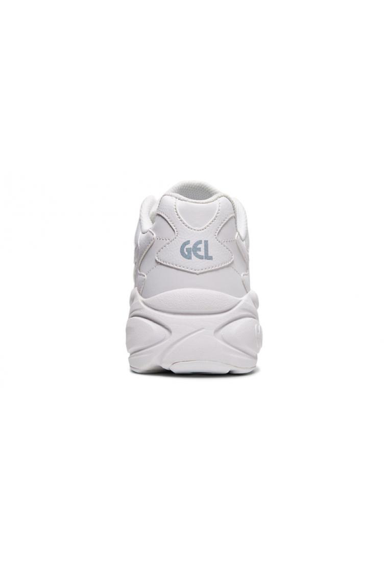 ASICS GEL-BND férfi sportcipő