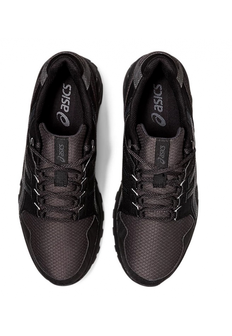 ASICS GEL-CITREK férfi sportcipő