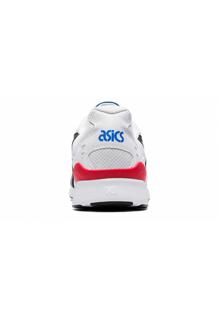 ASICS GEL-LYTE RUNNER 2 női/férfi sportcipő