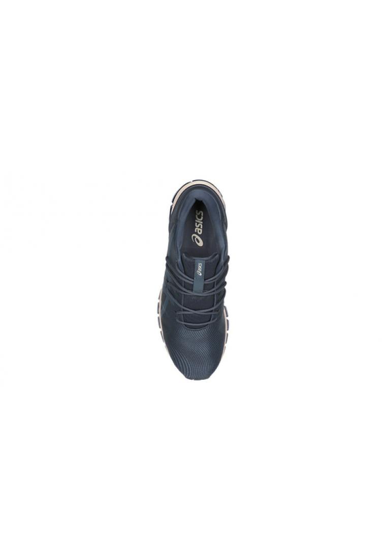 ASICS GEL-QUANTUM 360 4 férfi sportcipő