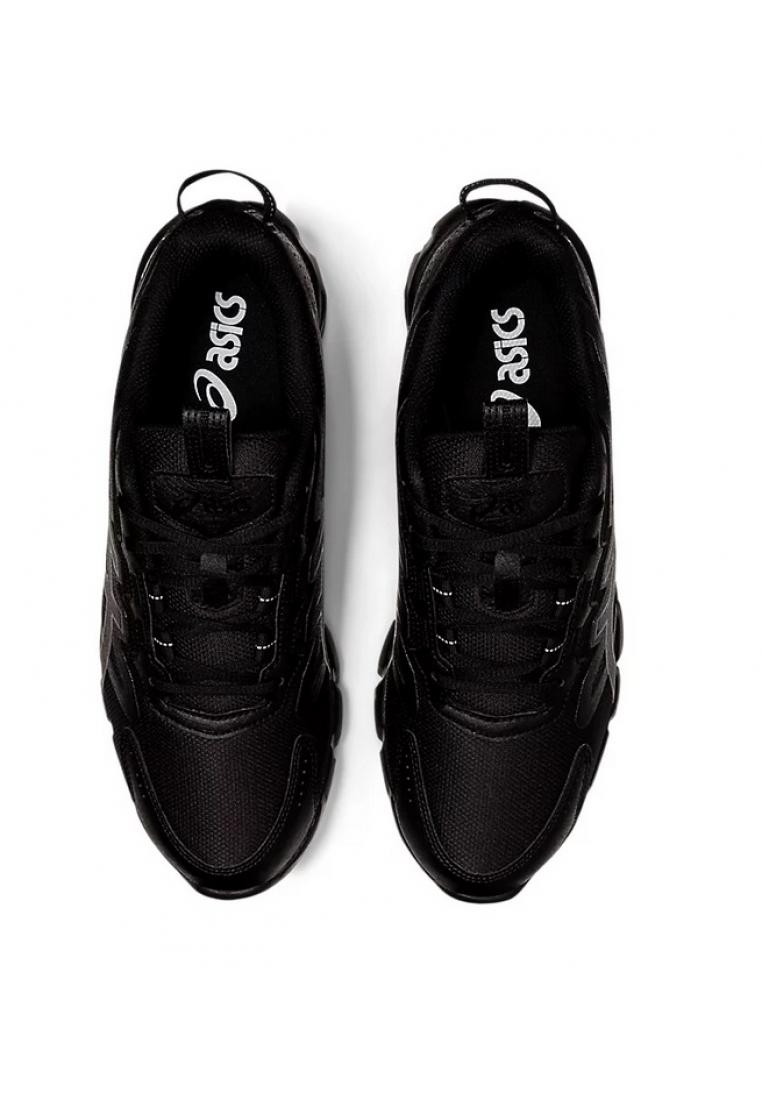 ASICS GEL-QUANTUM 90 férfii sportcipő