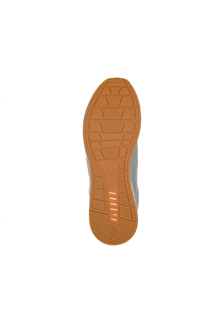 ASICS HyperGEL-LYTE női/férfi sportcipő