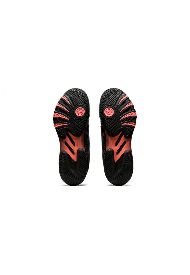 ASICS NETBURNER BALLISTIC FF 2 L.E. férfi röplabda cipő