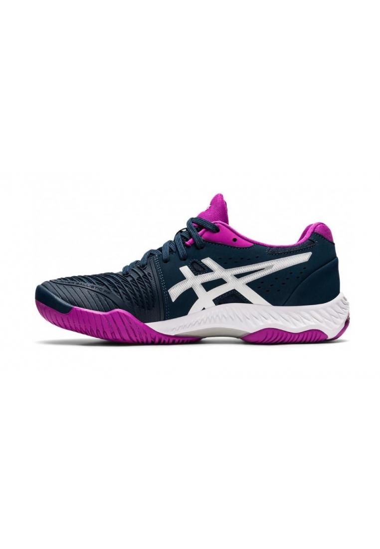 ASICS NETBURNER BALLISTIC FF 2 női röplabda cipő