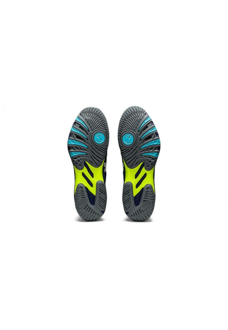 ASICS NETBURNER BALLISTIC FF MT 2 férfi röplabda cipő