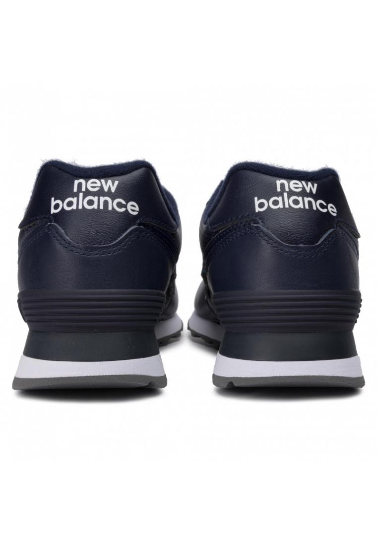 NEW BALANCE ML574SNU férfi sportcipő
