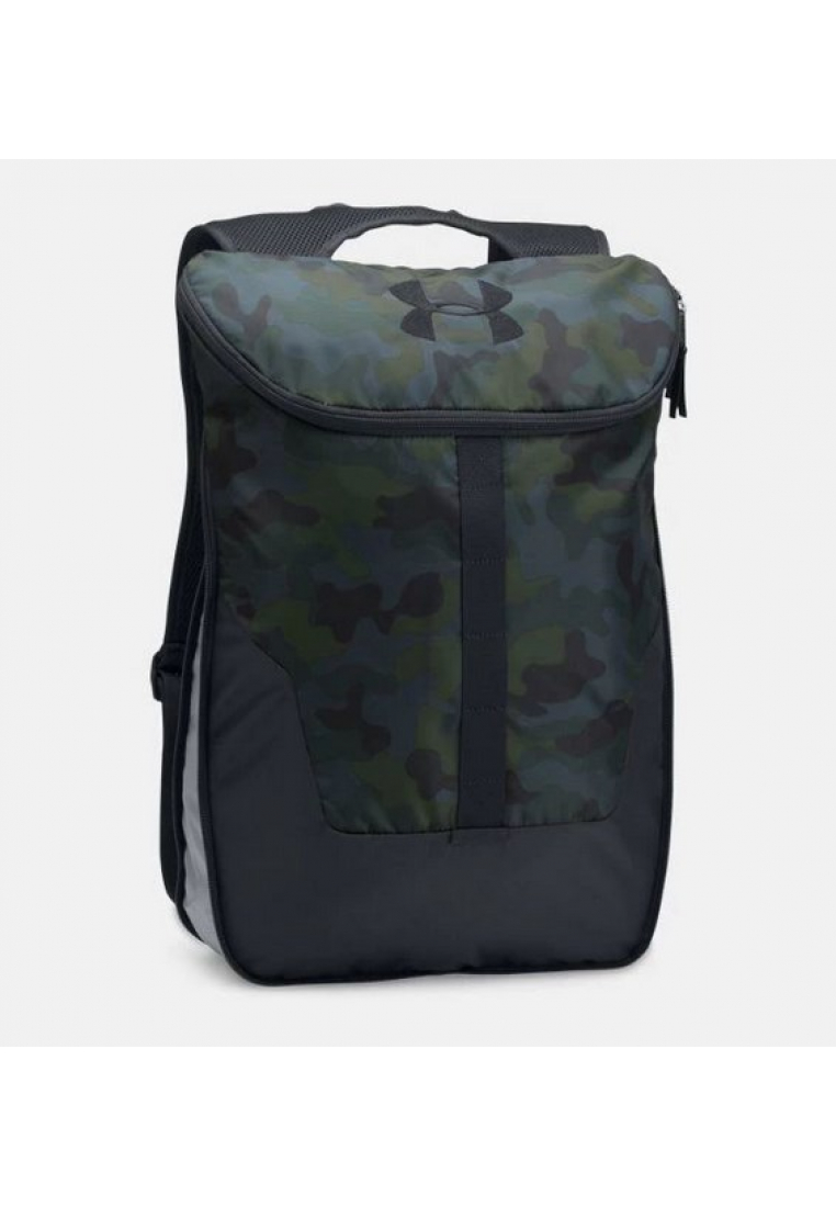 UNDER ARMOUR EXPANDABLE SACKPACK hátizsák