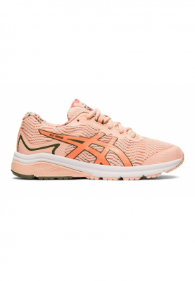 ASICS GT-1000 8 GS SP junior/női futócipő
