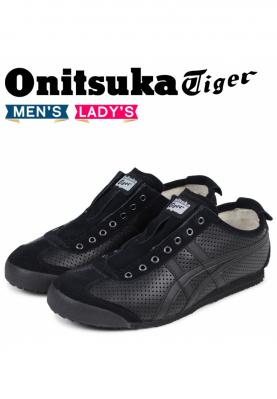 D815L-9090_ONITSUKA_MEXICO_66_férfi_sportcipő__hátulról