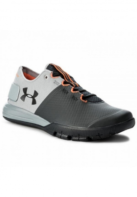 UNDER ARMOUR CHARGED ULTIMATE TR 2.0 férfi edzőcipő